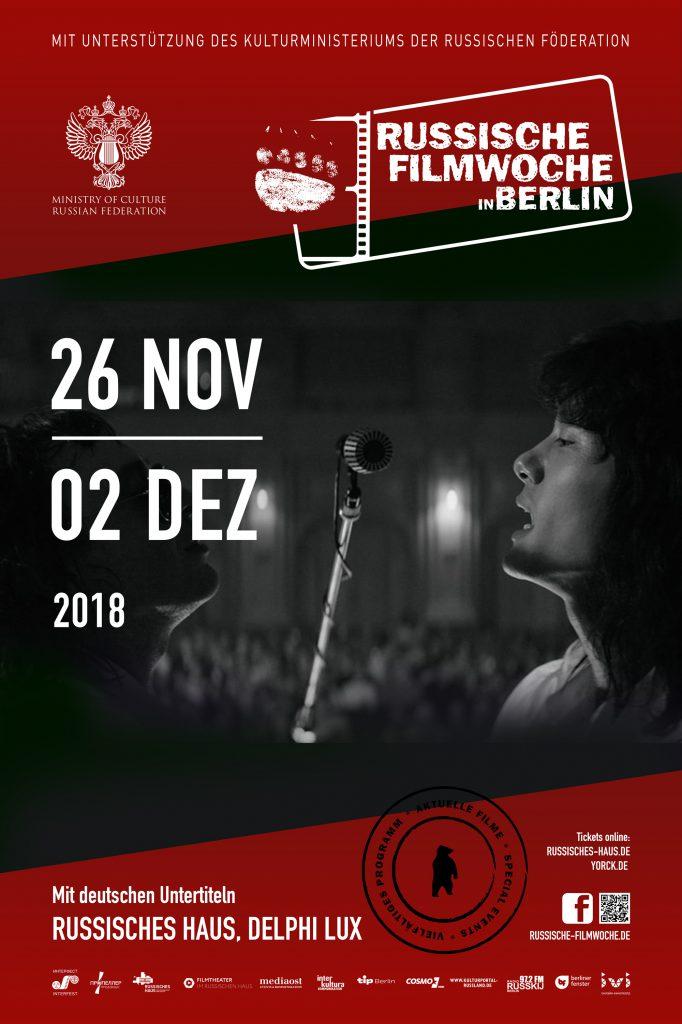Plakat RFW 2018